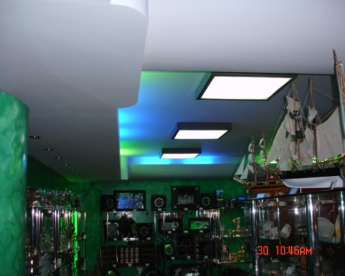 Магазин «Ардекадо»
